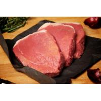 Quality Beef Eye round for sale