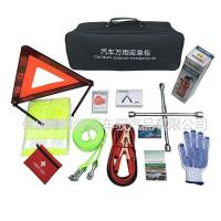 Quality Emergency Kit for sale