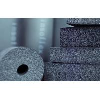 Buy cheap CLASS O Rubber from wholesalers