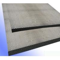 Buy cheap With fiberglas Rubber material with fiberglass from wholesalers