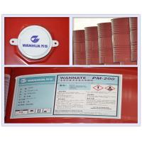 Quality Organic Chemicals MDI PM-200 for sale