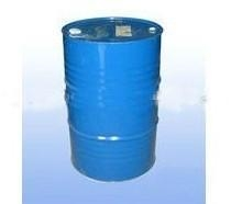 Buy Organic Chemicals Hot sale,high quanlity Trichloroethylene at wholesale prices