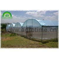 Quality Mushroom Plastic Greenhouse for sale