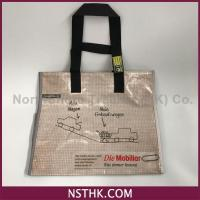EcoFriendlyShoppingBags ECO Friendly Shopping Trolley Tag (BPC292)