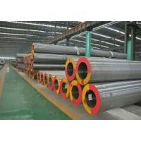 Quality Buy Colored Stainless Steel Tube for sale