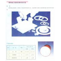 Quality PTFE profiled parts box lining for sale