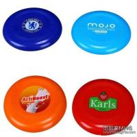Quality Fun & Games & Toys FF1002Plastic Flying Disc Frisbees for sale