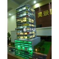 Quality Foreign project for sale