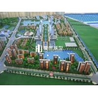 Quality Zhaoqing high pay zone planning model for sale