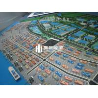 Quality Humen port planning model for sale