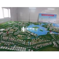 Quality Maoming east bay water planning for sale