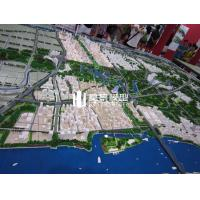 Quality Guangzhou city planning for sale