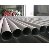 Quality ASTM A789 UNS S31803 Thin wall pipe for sale