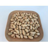 Quality Low Fat Organic Roasted Soy Nuts Refreshing Taste Vacuum Packing BRC Certified for sale