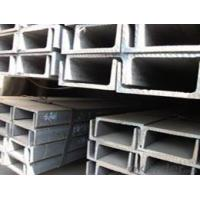 Quality High Quality C Type Channel Steel With Sale for sale