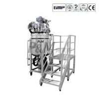 Fixed type vacuum emulsifying mixer