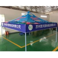 Advertising tents, folding tent YJ-1181