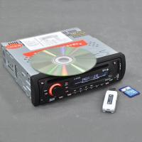Buy cheap Item No.: New Universal Car CD DVD Player from wholesalers