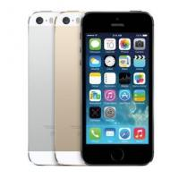 Buy cheap Item No.: iPhone5s Best Clone Replica from wholesalers