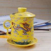 China Tea Cup with Lid (BBX0123CA) on sale