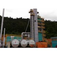 Asphalt mixing plant LB2500 with bag filter