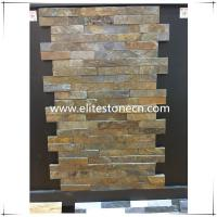 Quality ES-S01 Rusty slate stacked culture stone veneer for sale