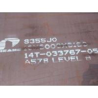 Quality Special Steel S355JO for sale