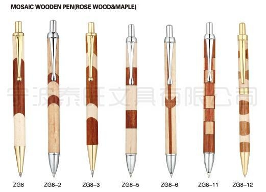 Buy Mosaic Wooden Pen(Rose Wood & Maple) at wholesale prices