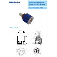 Quality 40mm Ping-feet Double Shift Anti Scald Cartridge for sale