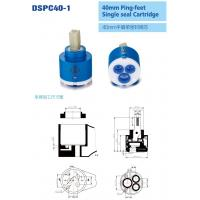 Quality 40mm Ping-feet Single seal Cartridge for sale