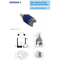 Quality 40mm High-feet Double Shift Anti Scald Cartridge for sale