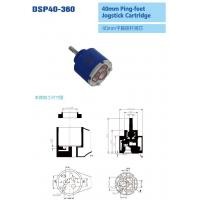 Quality 40mm Ping-feet Jogstick Cartridge for sale