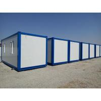 Quality Container House Container House ST-CH-1 for sale