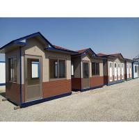 Quality Container House Sentry Box and Mobile Toilet for sale