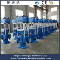 Quality 200T Customized Rubber Vulcanizing Press for sale