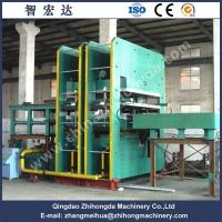Quality 2100T Rubber Sheet , Rubber Floor Mat Vulcanizing Press for sale