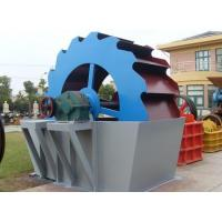 Quality XSD Sand Washer for sale