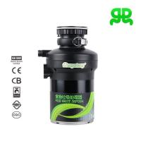 Commerical food waste disposer