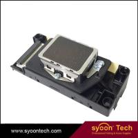 Quality Water based printer head for epson 4000 print head for sale