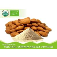 Quality Almond Kernel for sale