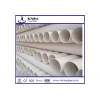 Quality experienced ABS Pipe supplier for sale