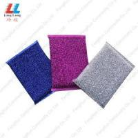Quality Luxury Soft Cleaning Kitchen Applicance for sale