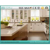 China Cheap Cost Starfish Beige Quartz Stone Slabs Fabriating Countertops for Sale on sale