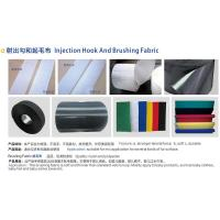 Velcro series Injection hook and raised cloth