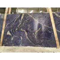 Quality Luxury Stone for sale