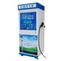 Quality Household cleaning machine The self-service car washing machineYQ-01 for sale