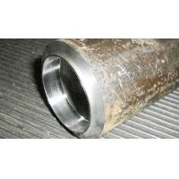 Buy cheap Alloy steel pipes from wholesalers