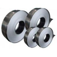 Quality Galvanized Steel Tape for sale