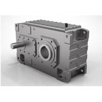 China Basic Type of P (H) Series Helical Gearbox on sale