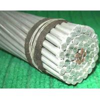 Quality Bare Conductor ACSR Aluminum Conductor Steel Reinforced to BS 215-2 for sale